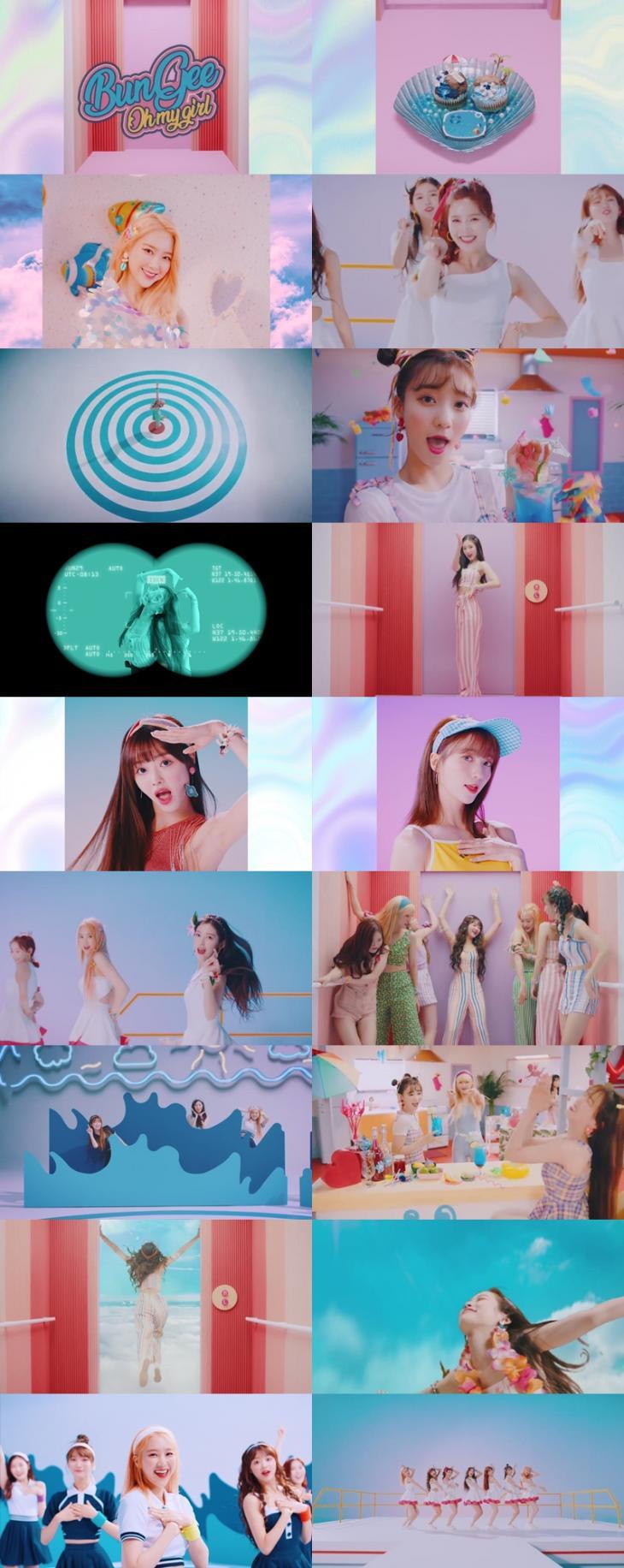 오마이걸 '번지(BUNGEE)' MV 영상 캡처