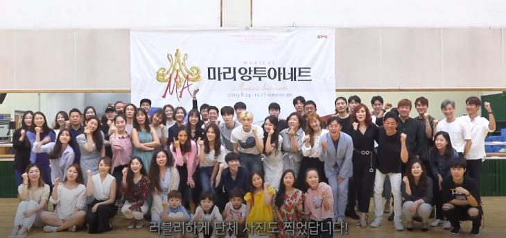 뮤지컬 '마리 앙투아네트' 연습실 비하인드 영상 캡처