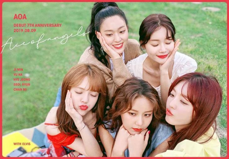 그룹 AOA 공식 인스타그램