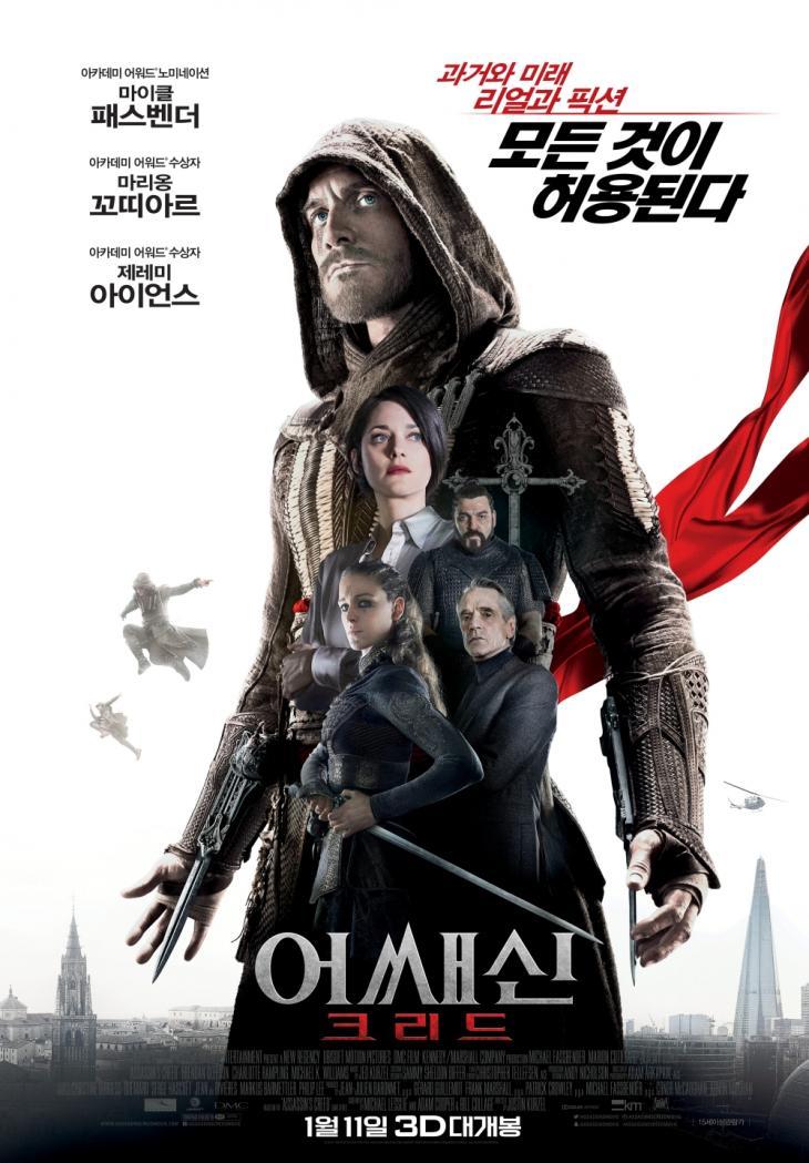 영화 '어쌔신 크리드' 포스터