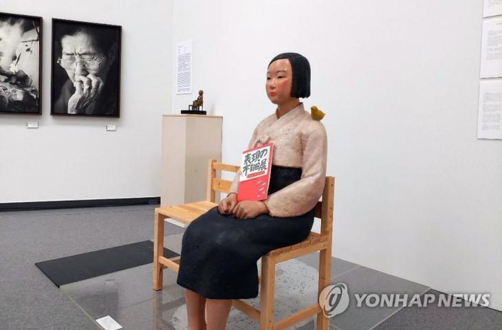 아이치 트리엔날레에서 전시가 중단된 평화의 소녀상 [연합뉴스 자료사진]