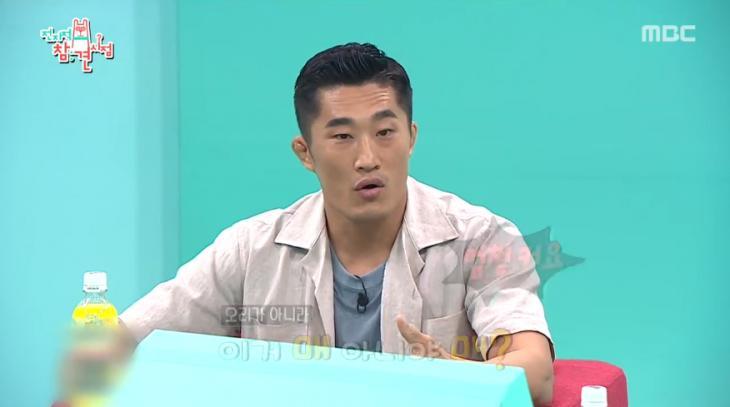 MBC예능 '전지적 참견 시점' 방송 캡쳐