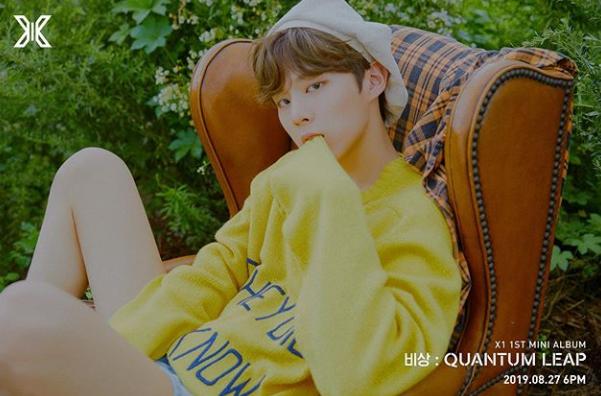 김우석 / 엑스원 공식 인스타그램