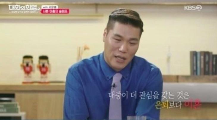 서장훈은 은퇴보다 이혼 / tvN '