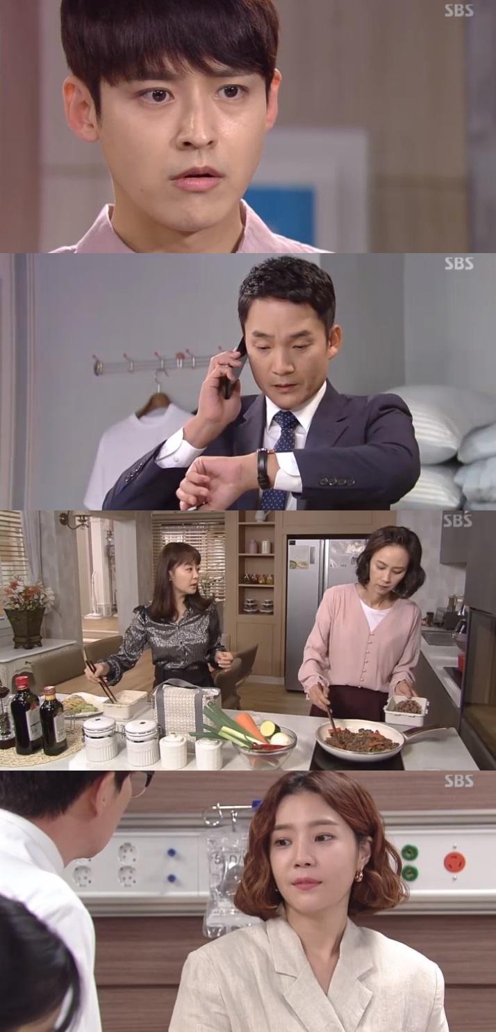 박진우 신다은 김혜선 / SBS '수상한 장모' 캡처