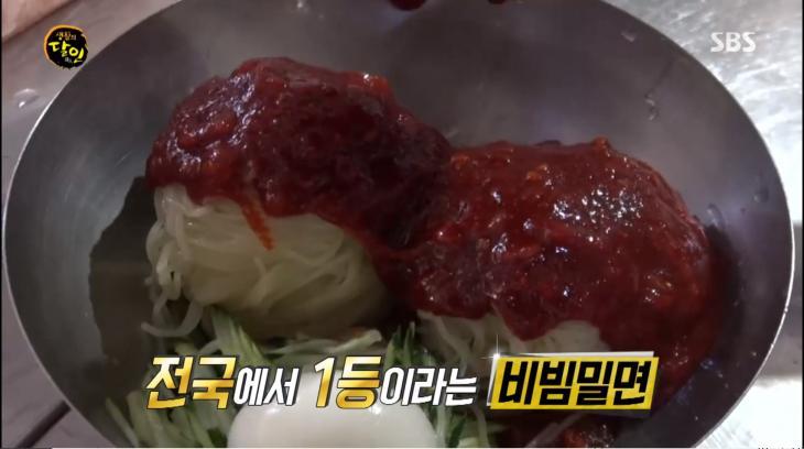 SBS '생활의 달인' 방송 캡처