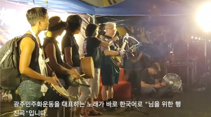유튜브 '홍콩덕후 JP's Edit' 캡처