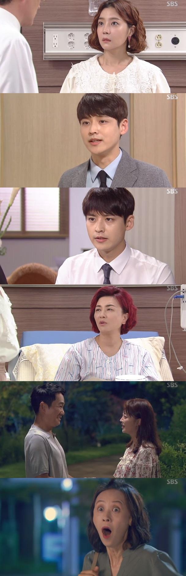 신다은 김혜선 박진우 / SBS '수상한 장모' 캡처
