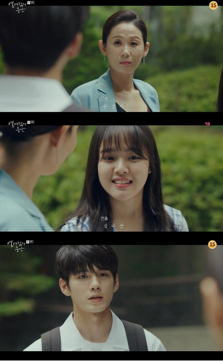 김향기 옹성우 김선영 / JTBC '열여덟의 순간' 캡처