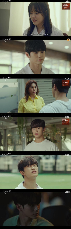 김향기 옹성우 신승호 / JTBC '열여덟의 순간' 캡처