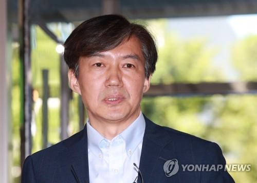조국 / 연합뉴스
