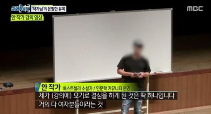 안작가 / MBC