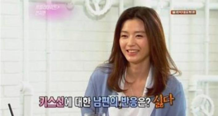 전지현-남편 최준혁 반응 / KBS2