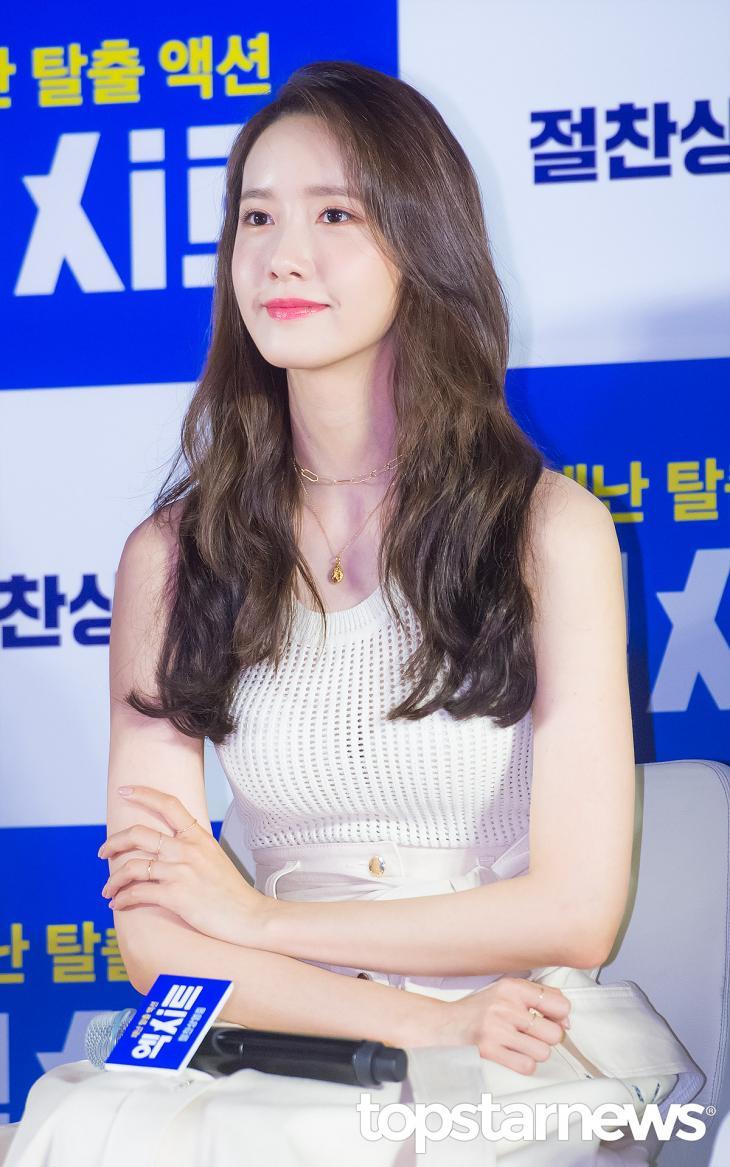 소녀시대(SNSD) 윤아 / 서울, 정송이 기자