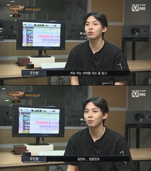 Mnet '쇼미더머니8' 방송 캡처