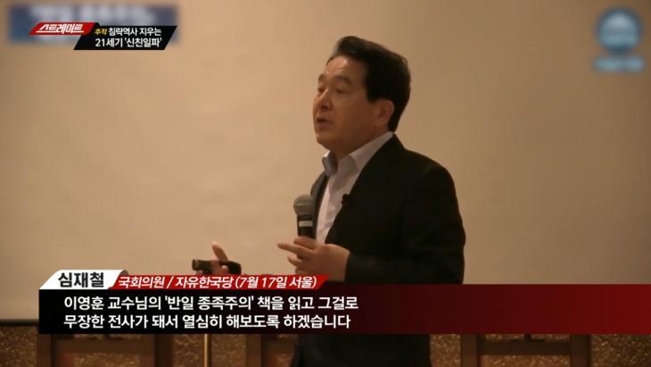 자유한국당 심재철 의원 / MBC 탐사기획 스트레이트