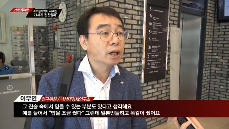 낙성대경제연구소 이우연 연구위원 / MBC 탐사기획 스트레이트