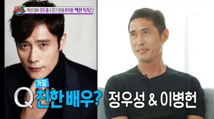 이병헌-정두홍 / MBC