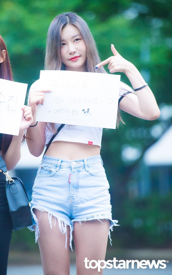플래쉬(Flashe) 예린 / 서울, 정송이 기자