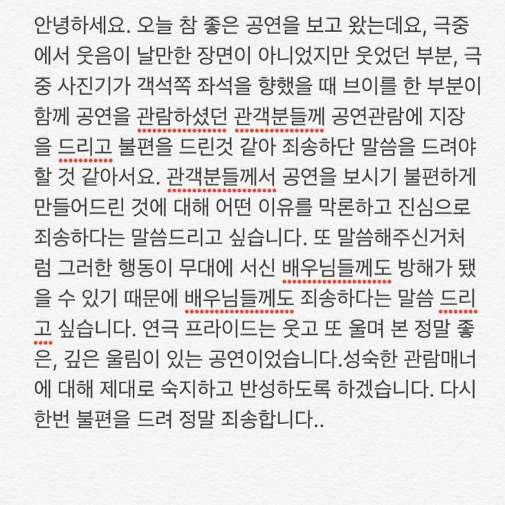 강한나 인스타그램