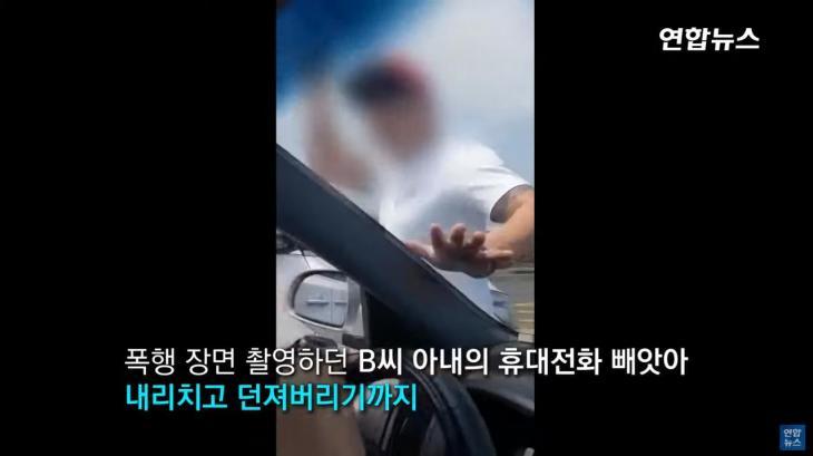 연합뉴스 영상 캡처