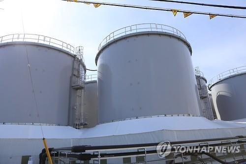 폐로작업이 진행 중인 후쿠시마(福島) 제1원전 내부에 있는 오염수 탱크 / 연합뉴스