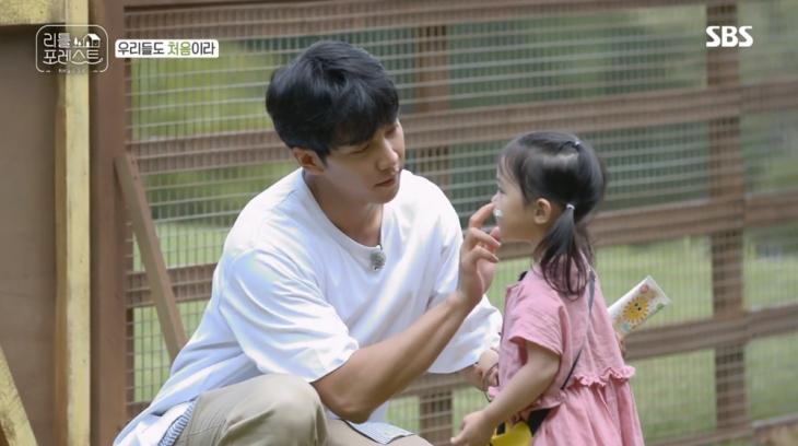 SBS '리틀 포레스트' 방송 화면 캡처
