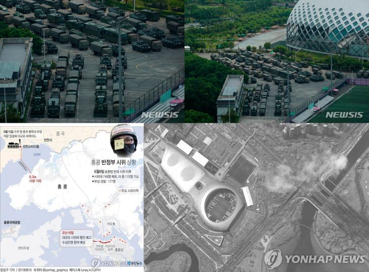 홍콩 시위 현장 / 뉴시스-연합뉴스