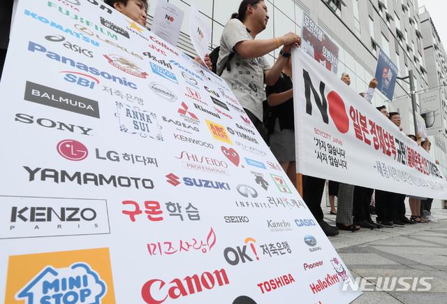 세종시민사회단체연대회의가 18일 오전 세종시 어진동 유니클로 앞에서 '일본 경제보복 규탄! 불매운동 선언' 기자회견을 열고 아베정권 규탄과 일본 제품 불매 운동을 시작한다고 밝히고 있다. 2019.07.20 / 뉴시스