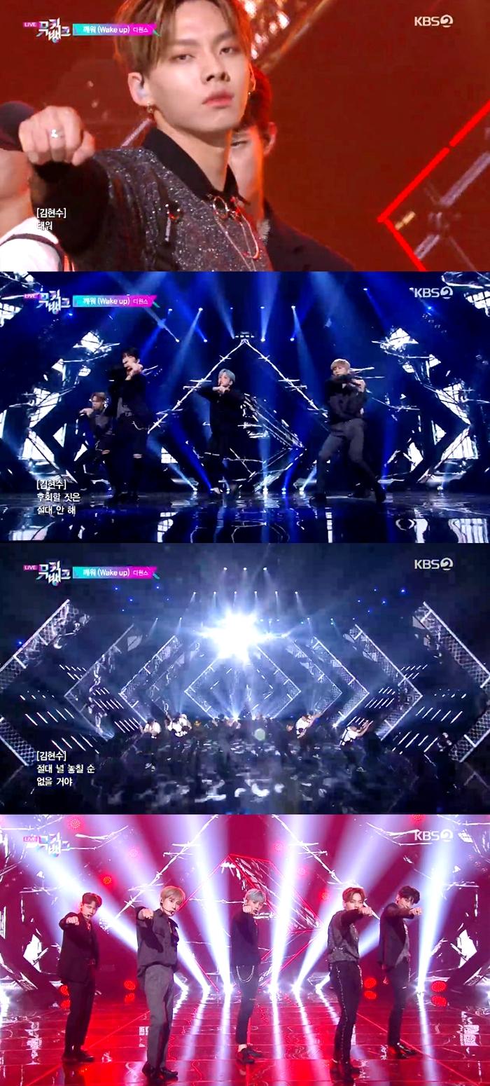 '뮤직뱅크' 디원스(D1CE) / KBS2 '뮤직뱅크' 방송 캡처