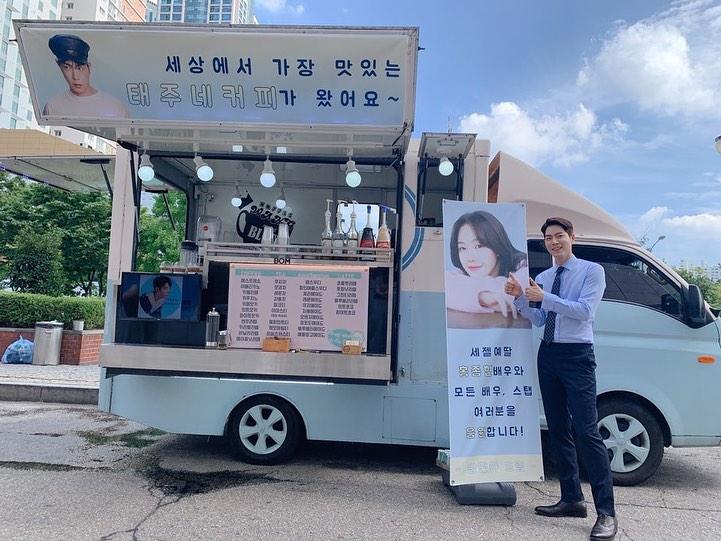 홍종현 인스타그램