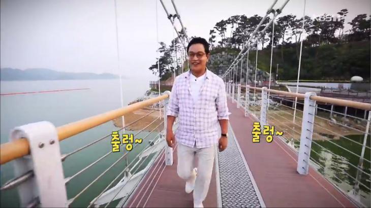 KBS1 '김영철의 동네 한 바퀴' 방송 캡처