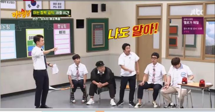 17일 JTBC '아는 형님' 방송 캡처