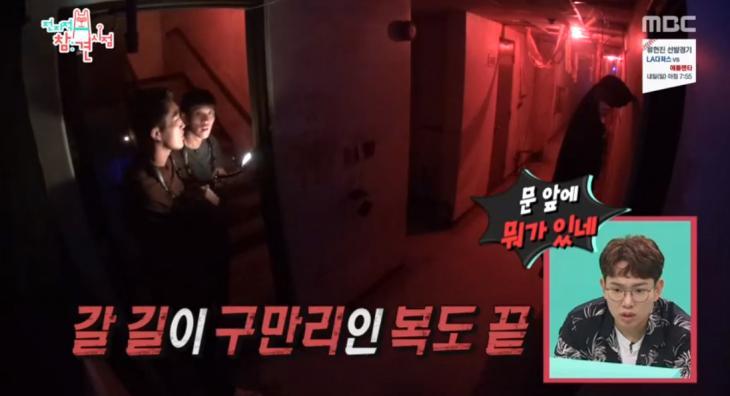 17일 MBC '전지적 참견 시점' 캡처