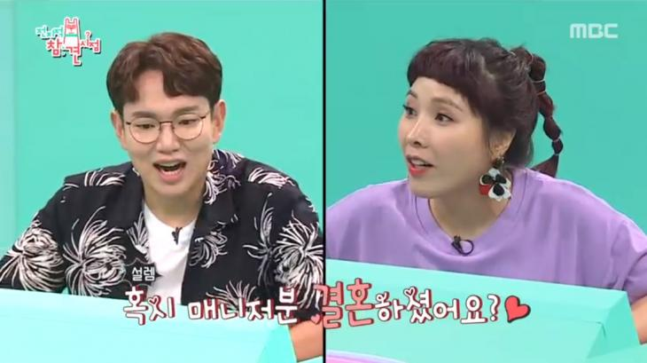 17일 MBC '전지적 참견시점' 방송 캡처