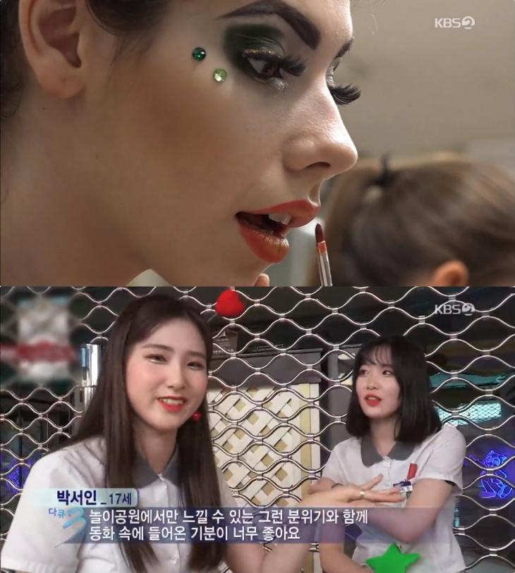 KBS2 '다큐멘터리 3일' 방송 캡처