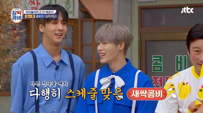 JTBC '찰떡콤비' 방송 캡처