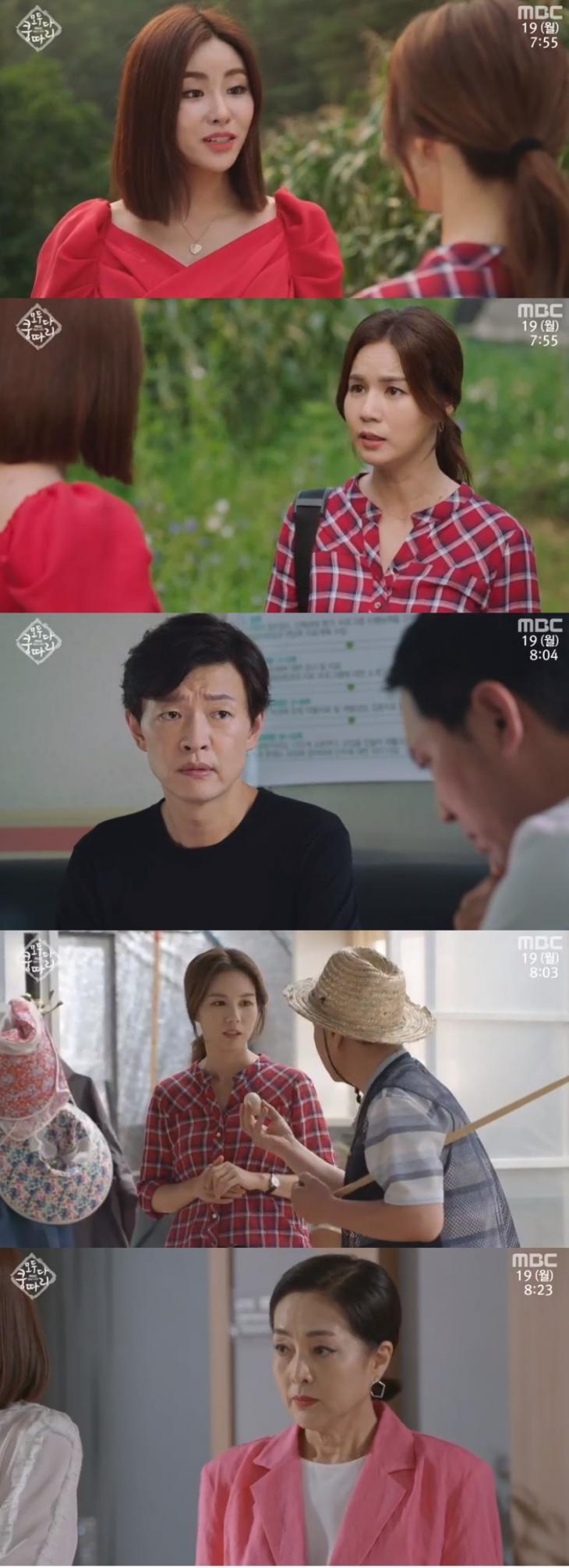 박시은 이보희 김호진 / MBC '모두 다 쿵따리' 캡처