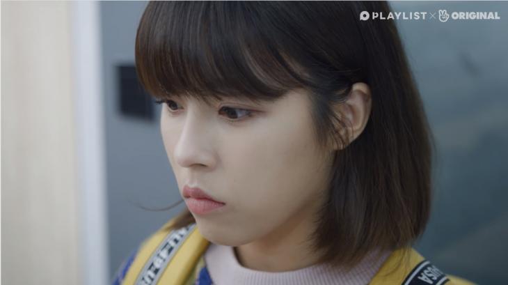 19일 방송된 네이버 TV '인서울' 화면 캡처