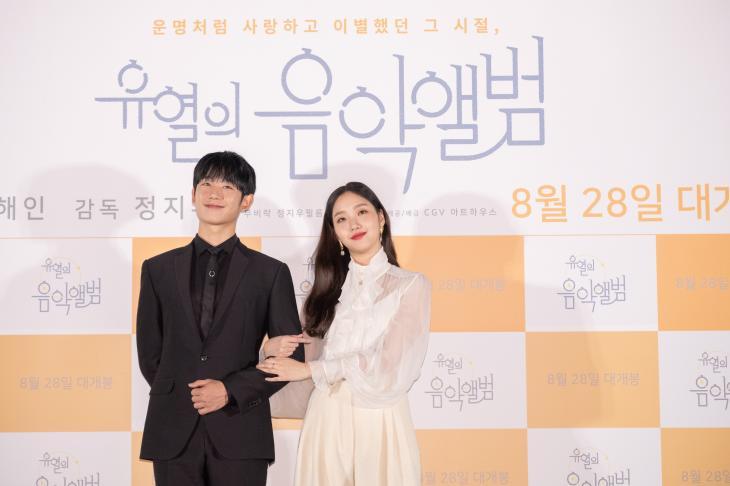 정해인-김고은 / CGV아트하우스