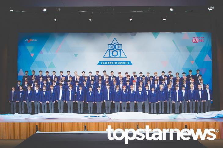 엠넷 '프로듀스X101(프듀엑스)' 출연진 / 톱스타뉴스 HD포토뱅크