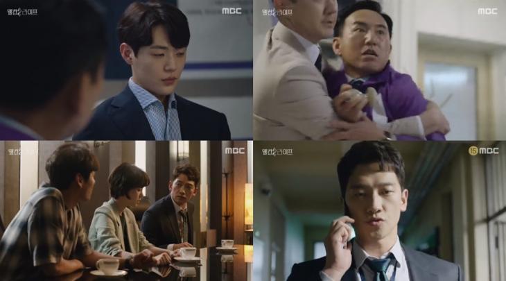 MBC '웰컴2라이프' 방송캡처