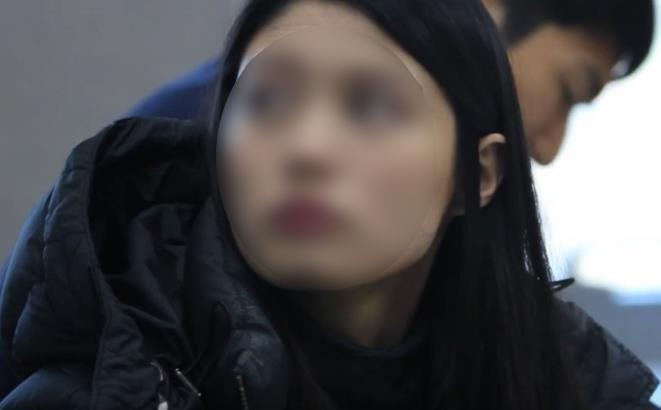조국 딸 / 온라인 커뮤니티