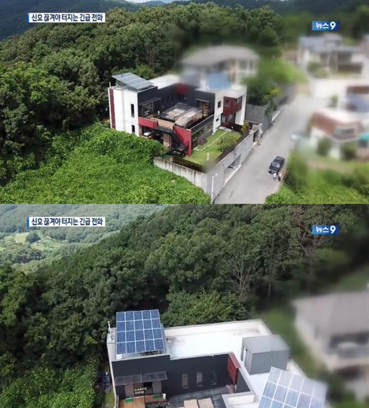 KBS 뉴스 캡처