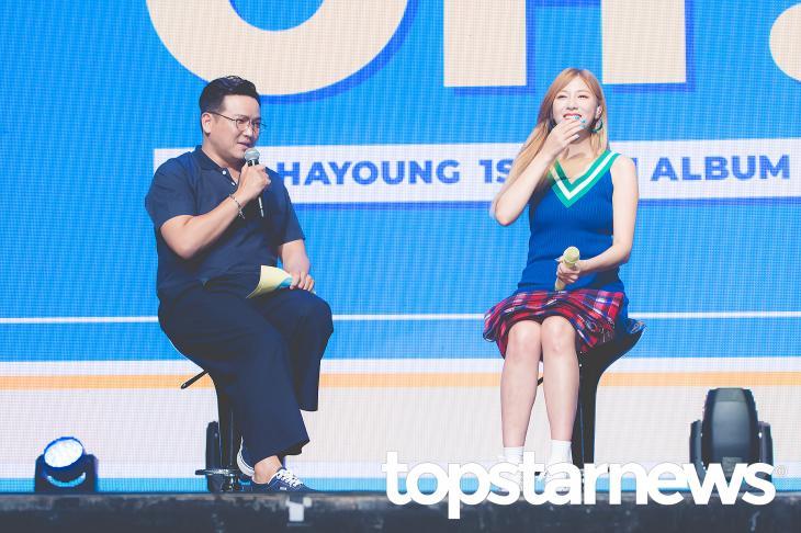 MC딩동-에이핑크(Apink) 오하영 / 서울, 최규석 기자