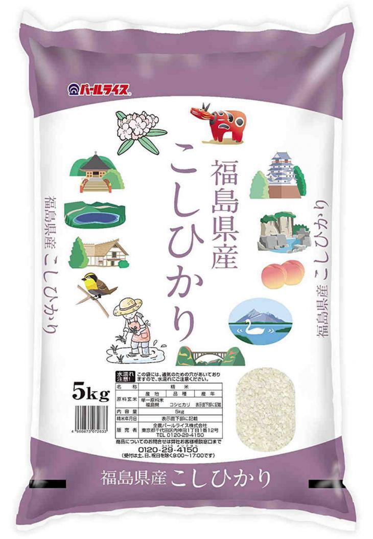 후쿠시마산 쌀