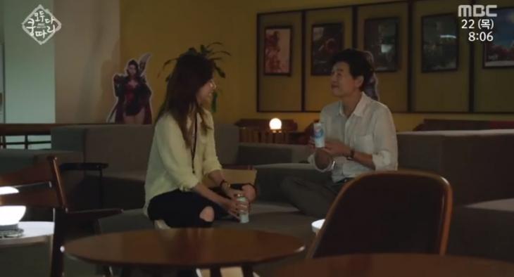 박시은 김호진 / MBC '모두다쿵따리' 캡처