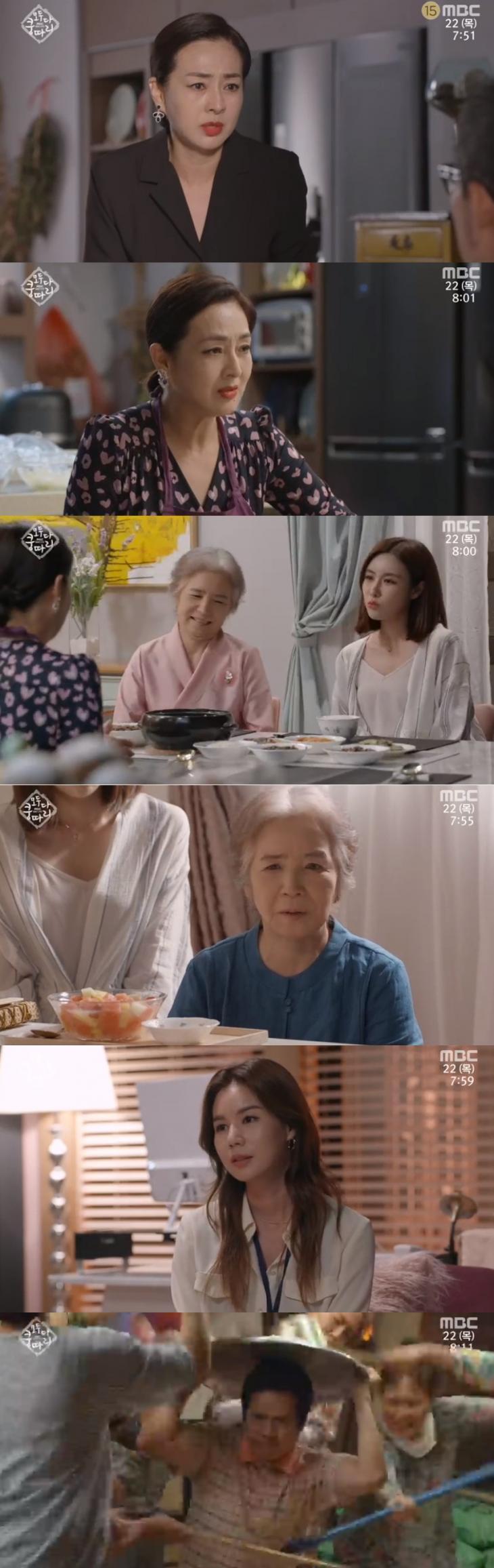 박시은 김호진 이보희 / MBC '모두다쿵따리' 캡처