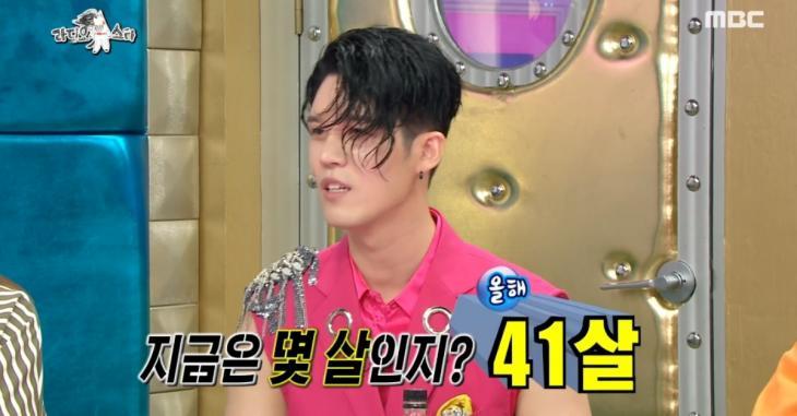 원흠 나이 / MBC '라디오스타' 방송 캡처