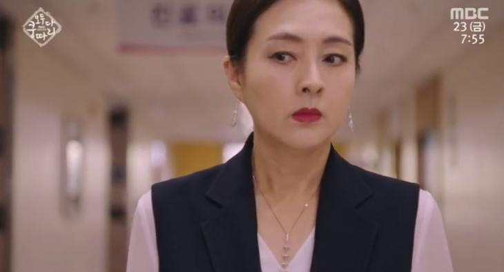 이보희 / MBC '모두 다 쿵따리' 캡처